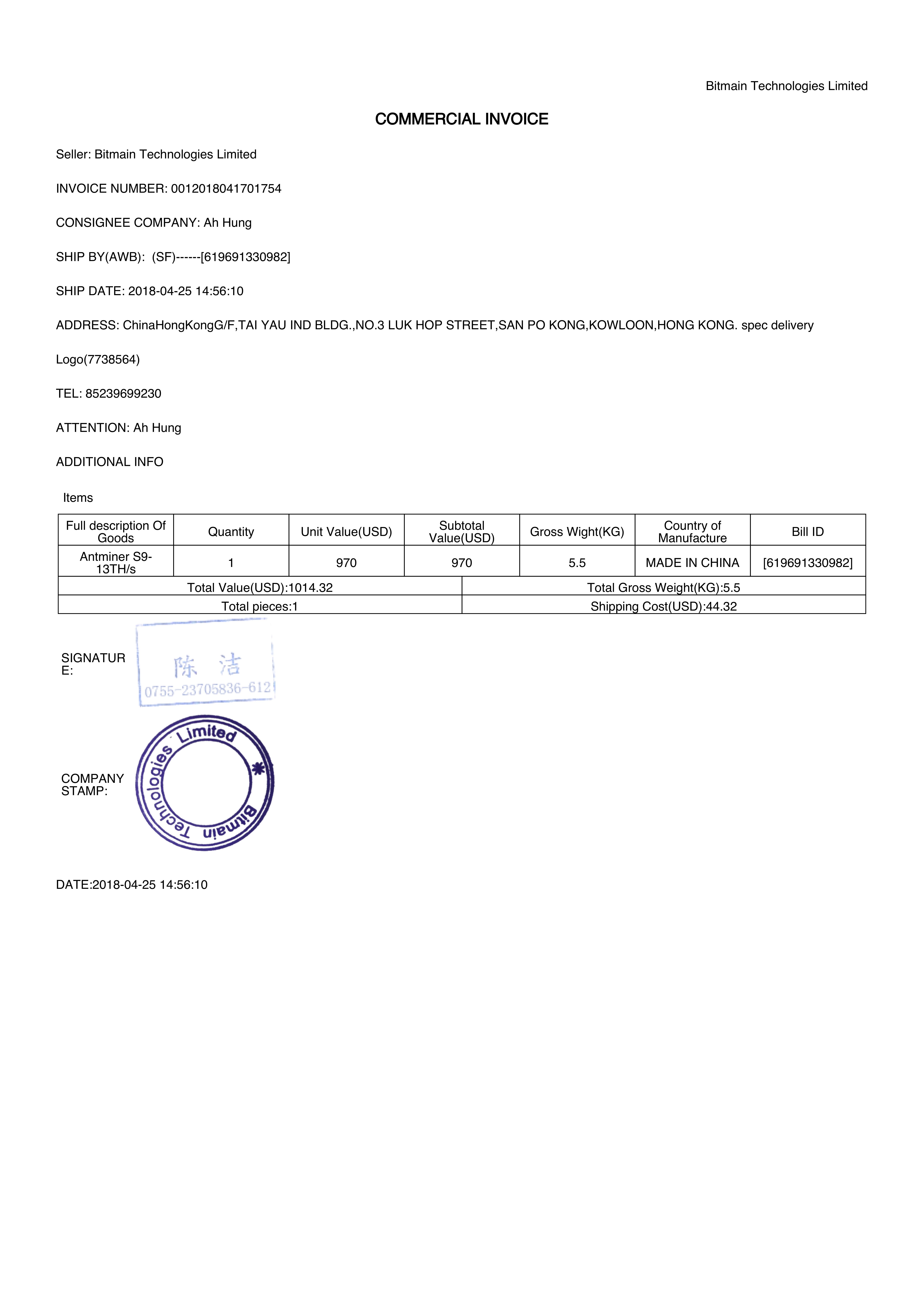 invoice1 5