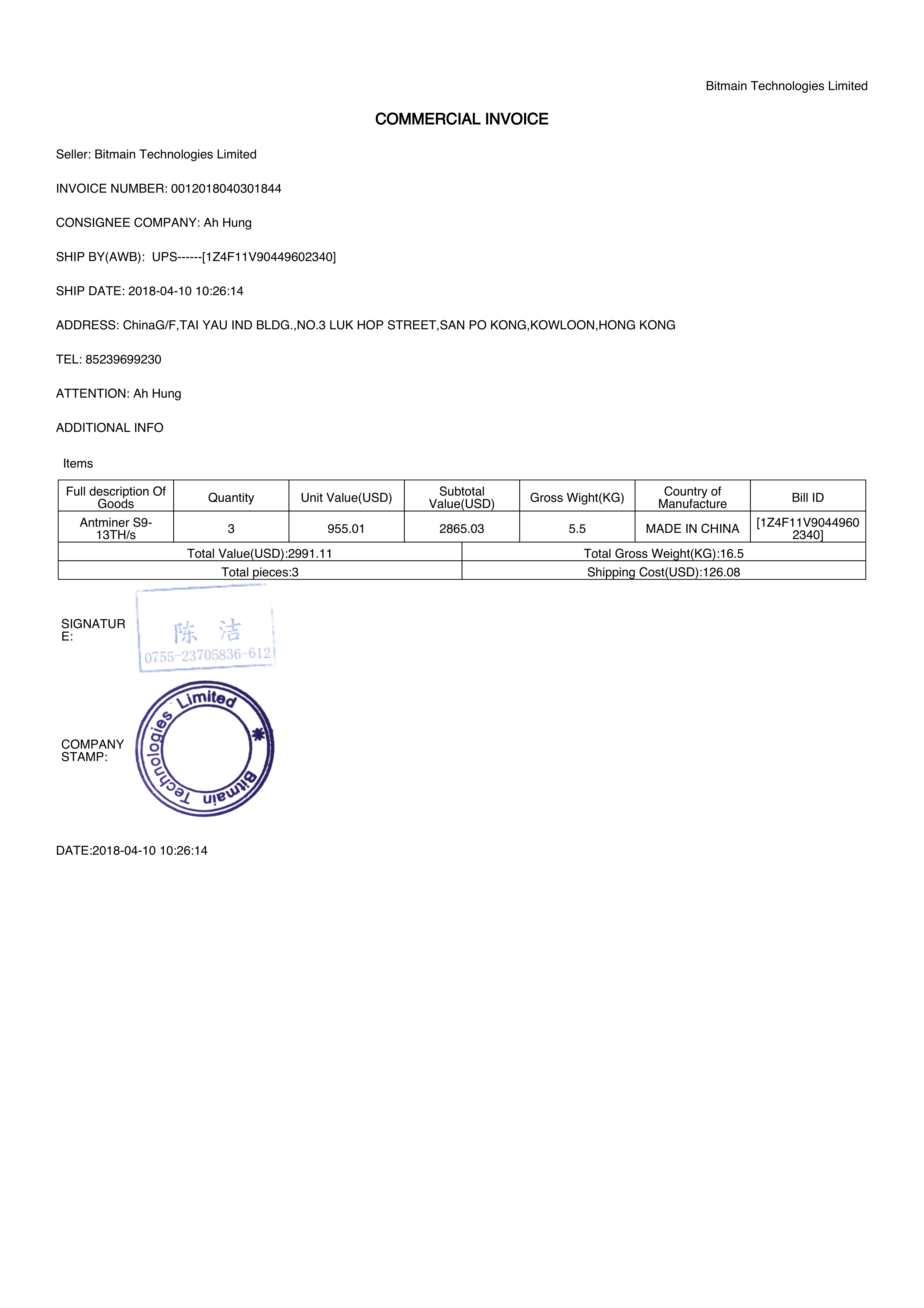 invoice1 6
