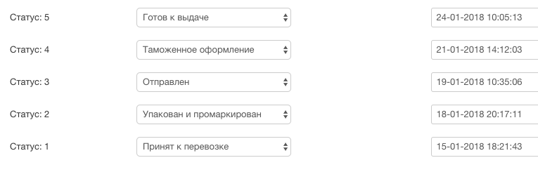 Снимок экрана 2018 02 25 в 10.47.25