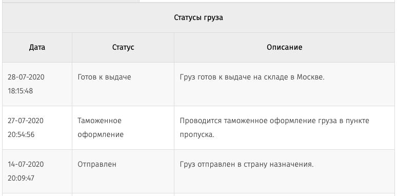 Снимок экрана 2020 08 01 в 10.19.55 min