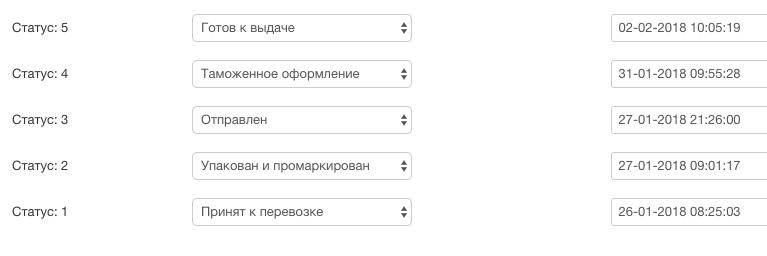 Снимок экрана 2018 02 25 в 20.14.24
