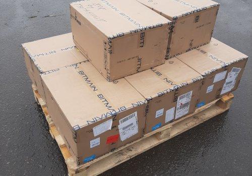ASIC устройства Antminer S17+ 70T Китай,Гонконг-РФ,Таганрог (срок доставки 9 дней)