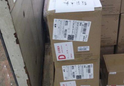 BITMAIN Antminer S9i 13.0TH/s Гонконг-Москва (срок доставки 2 дня)