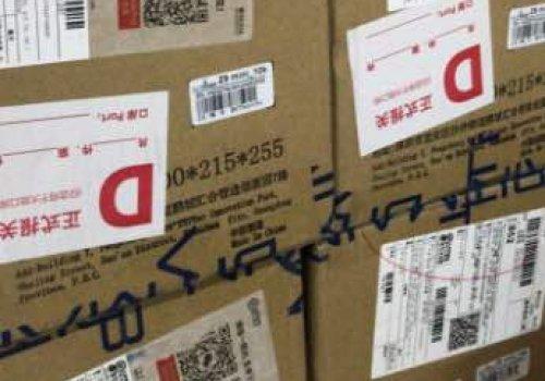 BITMAIN Antminer Z9 mini Гонконг-Москва (срок доставки 1 сутки)