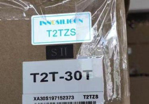 ASIC устройство INNOSILICON T2T-30T Шэньчжэнь-Москва (срок доставки 10 дней)