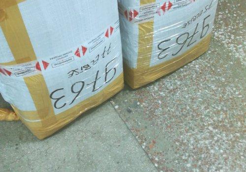 Авиа карго доставка женской одежды Стамбул-Краснодар (срок доставки 5 дней)