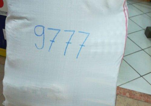 Ковры и подушки из Стамбула в Москву (срок доставки 6 дней)
